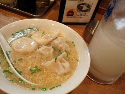 神戸 元町 中華街 元祖ぎょうざ苑 スープ餃子
