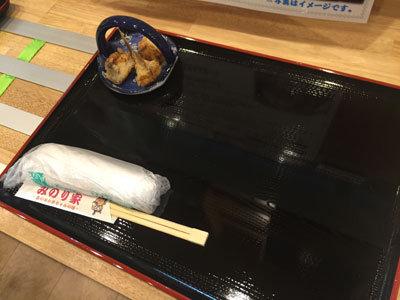 姫路 天晴水産 ぽっぽ家 ふぐの唐揚げ