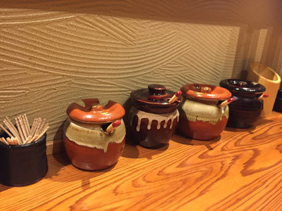 姫路 野里 とり料理 はしもと 薬味