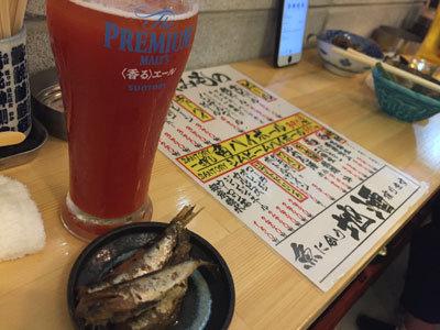 姫路 山陽電車高架下 立ち飲み 魚屋 レッドアイ