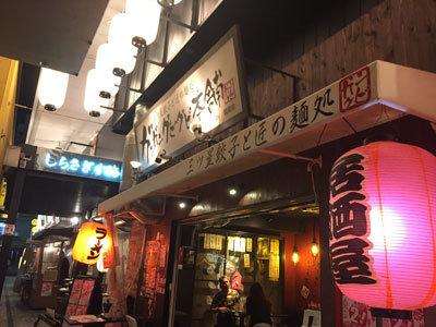 姫路 のれん街 ガンガングビグビ本舗 2周年