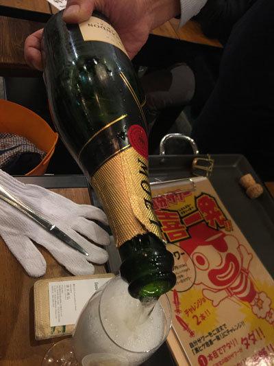 シャンパン 乾杯 MOE