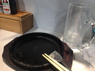 姫路 居酒屋 おばはん