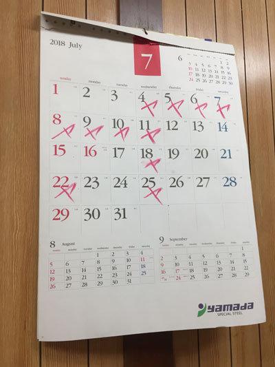 姫路 お食事処 福十食堂 7月営業