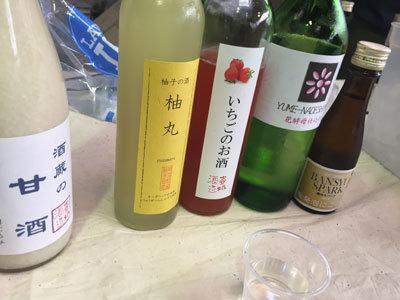 播磨日本酒プロジェクト 日本酒各種