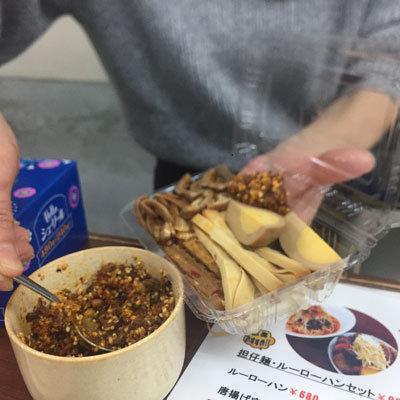 明石 台湾料理 群ちゃん 珍味盛合せ