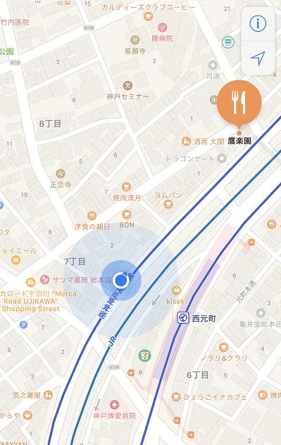神戸 広東料理 鷹楽園