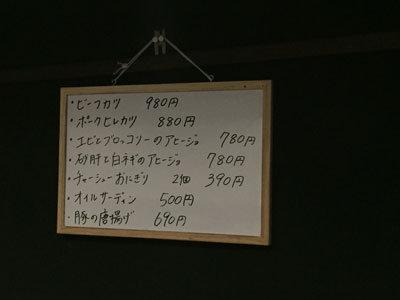 姫路 キッチンハウス kitchenHouse おすすめ