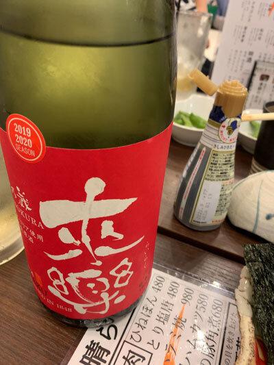日本酒 来楽