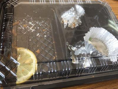 姫路 洋食 シェアリガ ランチ限定 お弁当