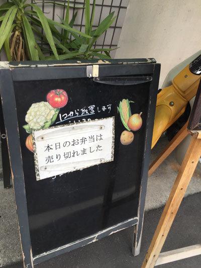 姫路 洋食 シェアリガ お弁当