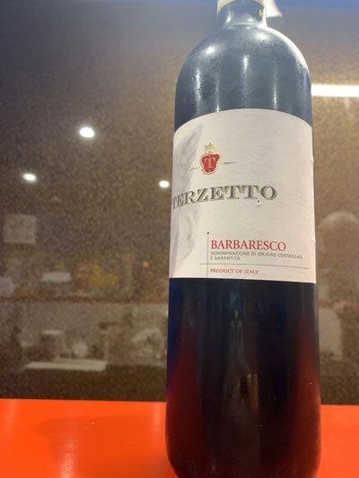 赤ワイン バルバレスコ