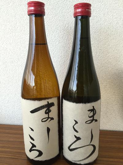 雪彦山 日本酒 愛山