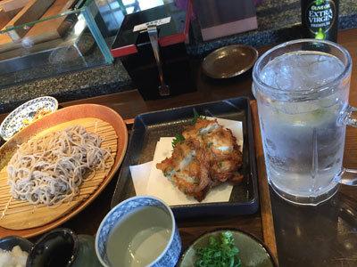 姫路 ヤマサ蒲鉾 蕎麦乃麦 チューハイ