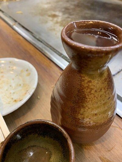 有馬温泉 鉄板焼き きんちゃん 日本酒
