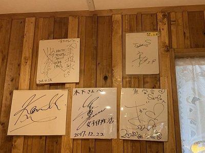 鳥谷サイン