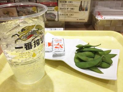 JR姫路 おむすびでござる ひさご ちょい吞みセット