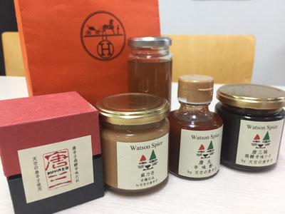 姫路 エルデベルグ平井 Watson Spice