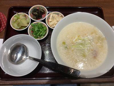 姫路 チャイニーズ レストラン 福福楼 中華粥