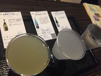 姫路 日本酒 試 奥丹波