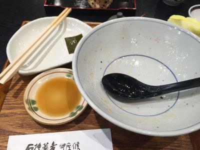 姫路 蕎麦 御座候 けいらんそば