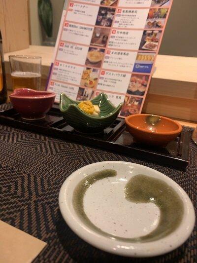 有馬 禅寿司