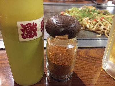 姫路 お好み焼 ボナンザ 激辛ソース