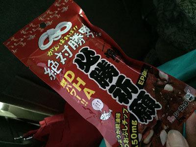 勝男 お菓子