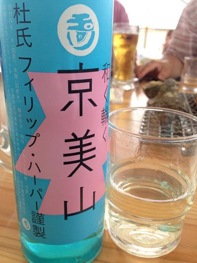 外国人杜氏のお酒