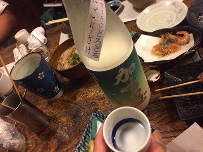 日本酒 加古屋 どろどろにごり酒