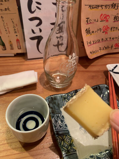 日本酒 花巴 山廃