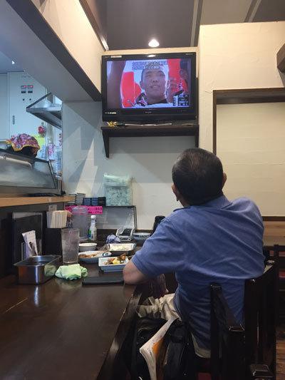 明石 居酒屋 神鷹 TV