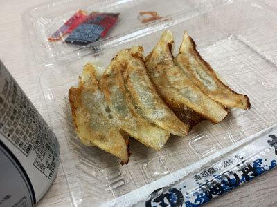 姫路 丼丸 船場店 ラーフ農園の生餃子