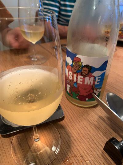 姫路 ビストロ Aigrette 白ワイン