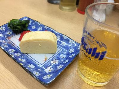 神戸市 長田 お食事処 一冨士 ビール