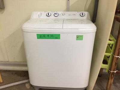 東灘 泉酒造 酒袋専用 洗濯機