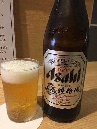 姫路 沖縄 Agu 本店 瓶ビール