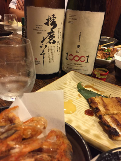 日本酒 壺坂酒蔵 播磨古今