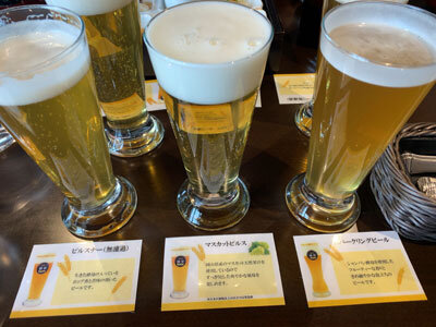 岡山県 宮下酒造 地ビール