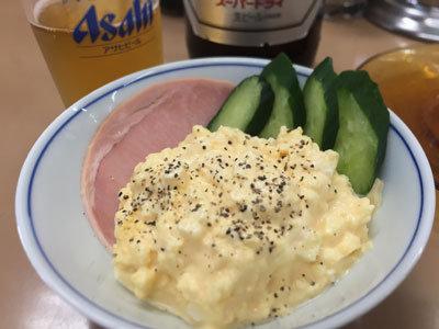 神戸 新開地 冨月 サンドイッチの具