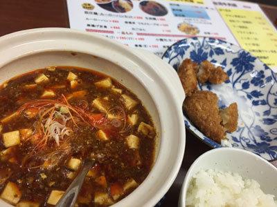 明石 台湾料理 群ちゃん 麻婆ランチ