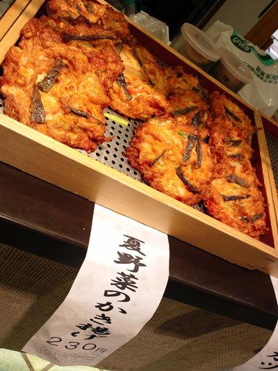 姫路 やまさ蒲鉾 夏野菜のかき揚げ