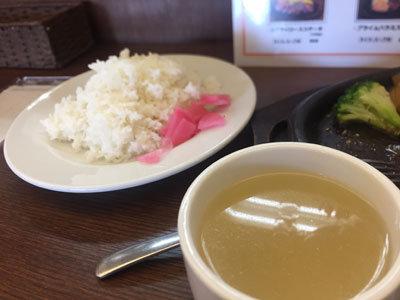 姫路 Grill&Highball GEORGE'S ライス スープ