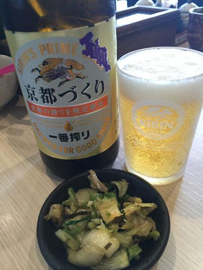 京都 讃岐うどん 大河 麒麟麦酒