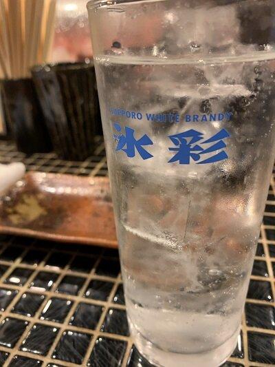 姫路 焼肉 五味屋 チューハイ