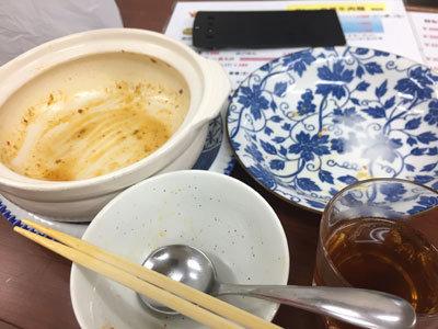 明石 台湾料理 群ちゃん ランチ 定食