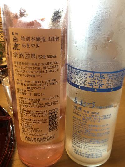 白鹿クラシックス 日本酒