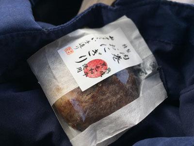加古川 和牛 肉 うらい 肉巻きおにぎり