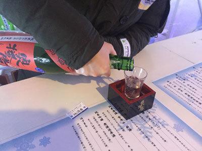 神河町 ホテル リラクシア 極上の冬時間 日本酒