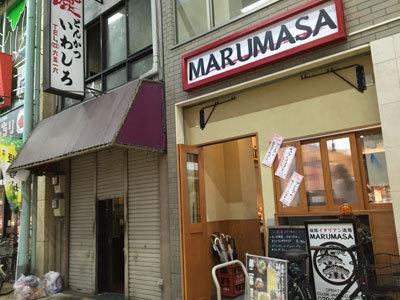 姫路 お溝筋 MARUMASA OPEN